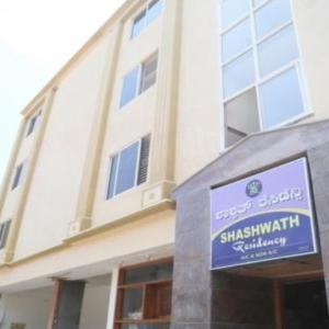 Shashwath Residency