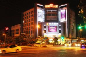 Yinwan Hotel - Shiqian Branch