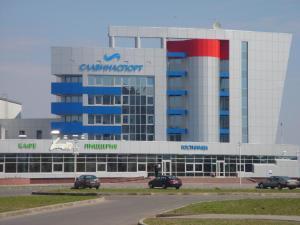 Slavinasport Hotel, Szállodák  Zslobin - big - 1