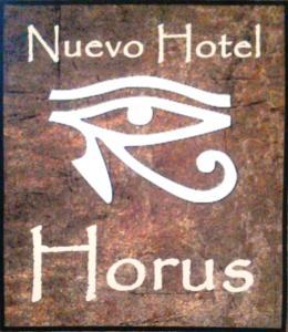 Nuevo Hotel Horus, Hotel  Saragozza - big - 34