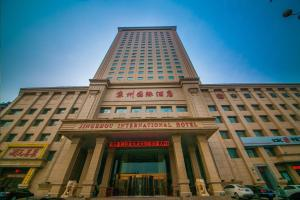 Shijiazhuang Jingzhou International Hotel, Шицзячжуан