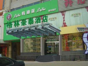 GreenTree Inn Ji'nan Shanda Road Business Hotel