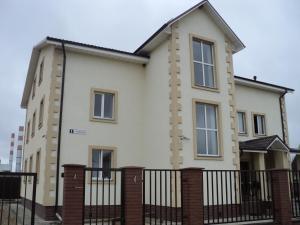 Guest house Apart-Ruza