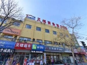Beijing Bess Hotel