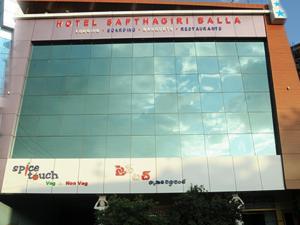 Hotel Sapthagiri Balla