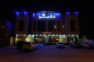 Talin Star Suites 2