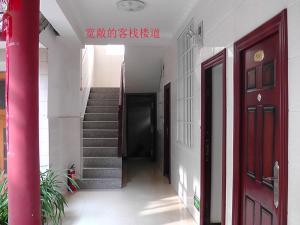 Qixing Zhuanjiao Inn