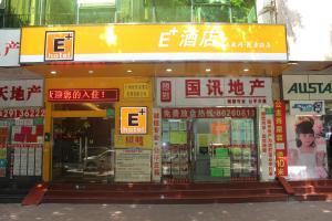 E+ Hotel