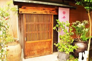 (Nara Vacation House Ichi)