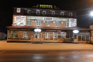 Мотель Супер, Рязань