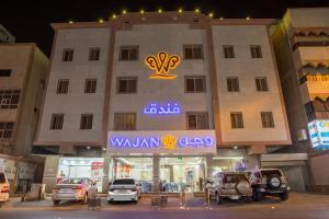 Wajan Hotel
