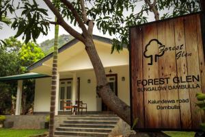 Forest Glen Bungalow - Dambulla, Гостевые дома  Дамбулла - big - 26