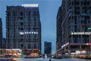 Haoyue Four Seasons Hotel