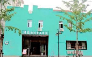 Qingdao Meet International Hostel PiChanYuan Branch