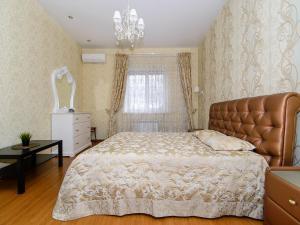 Мagellan, Apartments  Kazan - big - 56