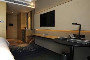 Ber International Hotel, Отели  Цзинань - big - 8
