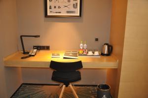 Ber International Hotel, Отели  Цзинань - big - 25