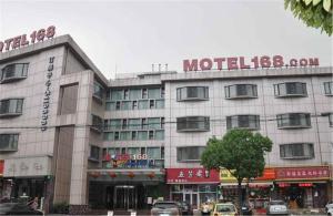 Motel Shanghai Jiuxing