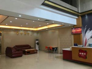 obrázek - Thankyou Hotel Tianqiao Rd