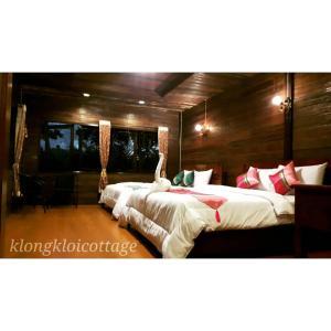 83051528 Klong Kloi Cottage เกาะช้าง