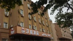 Hanting Kashgar Id Kah Square Branch(Formerly Name:Hanting Express Kashgar North Jiefang Road)