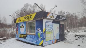 Апартаменты Студио Алтынай - фото 20