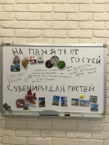 Люкс Апартаменты Bliss в центре, Апартаменты  Казань - big - 19