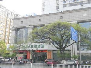 Motel Nanjing Confucius Temple Sanshan Street Metro Station