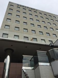 Готенба - HOTEL CROWN HILLS FUJINOMIYA