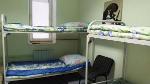 Hostel Home Comfort