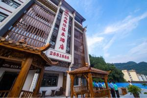 Xiangfu International Hot Spring Hotel