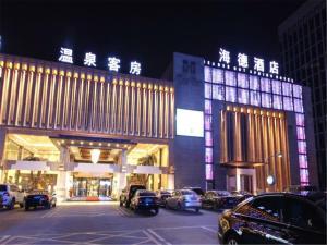 Пекин - Header Hot Spring Hotel