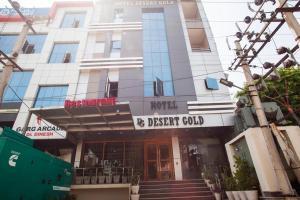 Hotel Desert Gold & Restaurant