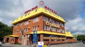 Мотель Евразия-Дон, Аксай