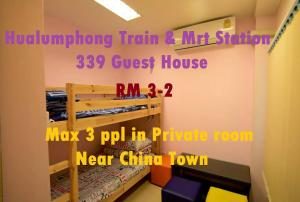 339 Guest House