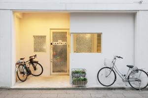 Casa Blanca Guesthouse, Hostely  Nagasaki - big - 54