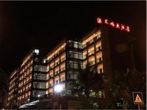 Haikou Haihuayu Boutique Hotel