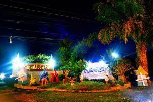 Sakul Plang Resort