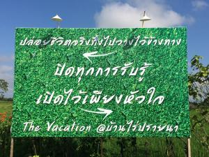 The Vacation Baanraipaina, Guest houses  San Kamphaeng - big - 28