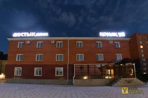 Отель Dostyk Luxe - фото 18