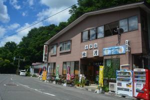 Товада - Drive Inn Keigetsu