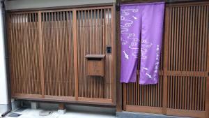 Kyoto Nijojo Shinnsenen no Yado