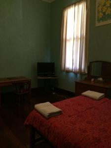 The Priory Hotel, Hotels  Dongara - big - 21