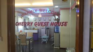 Entrance Cherry Guest House