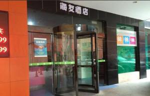 Hi Inn Nanjing Gulou
