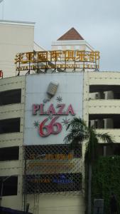 150 Newport, Apartmanok  Manila - big - 18