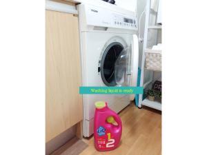 Hongdae Home Sweet Home, Appartamenti  Seul - big - 4
