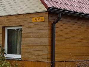 Kāpas, Villaggi turistici  Jūrkalne - big - 13