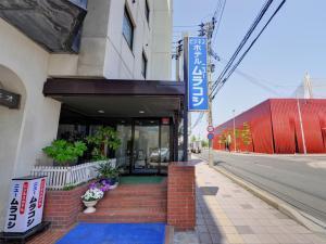 obrázek - Hotel New Murakoshi
