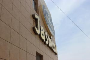 Hotel Jasmine, Отели  Атырау - big - 29